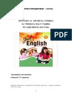 Angliska sekcija-Sneze