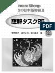 minna-no-nihongo-2-choukai-tasukuscriptanswer-130124031524-phpapp02.pdf