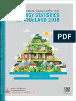 Energy Statistics of Thailand 2016