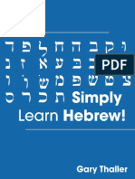 Simply Learn Hebrew! How to Lea - Gary Thaller.pdf