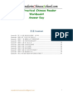 New Practical Chinese Reader Workbook4_Answer Key