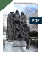 treinamentocomoorganizaroqurumegrupo-151206213334-lva1-app6892.pdf