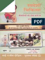 Swadeshi-Chikitsa-Part-2-By-Rajiv-Dixit.pdf