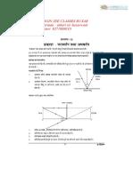 Origin of Science by Albert Abhijeet (15)class tenth notes in hindi bseb board  albert sir buxarwale 8271889235