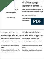 Amrita Bindu.pdf