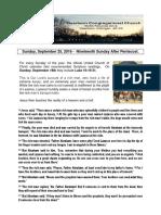 Pastor Bill Kren's Newsletter - September 25, 2016