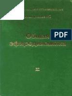 Aethero-Dynamics, Atsukovsky