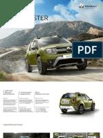 vnx.su-new-duster-brochure.pdf
