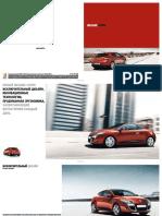 vnx.su-megane_coupe_brochure.pdf