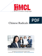 Chinese Radicals List - MCL Academy.pdf
