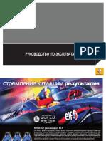 vnx.su-master-2015.pdf