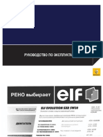 vnx.su-symbol.pdf
