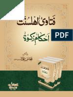 Fatawa-e-Ahl-e-Sunnat (Ahkam-e-Zakat)