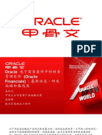 CON1458 - Oracle Financials Applications in Oracle E-Business Suite - Strategy, Update, And Roadmap - CN