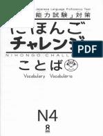 201804108 Nihongo Challenge Kotoba N4