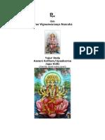 Yajur Veda Aavani Avittam or Upaakarma and Gayathri Japam