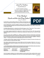 Jfy Time Study 5 Noah and the 360 Day Solar Year 10-20-2015 Edition