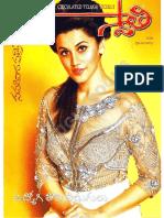 Swathi Weekly 30th October 2015