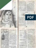 Bs Ik Teri Chah Hai by Mehwish Iftikhar