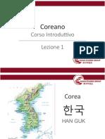 Introducing Korean