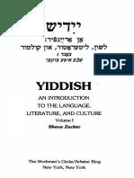 Zucker Yiddish