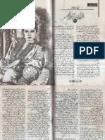 Nafraton Se Udhar by Mehwish Iftikhar