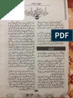 Dil Ne Zamany Badal Deay by Mehwish Iftikhar