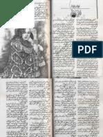 Ehl e Wafa by Mehwish Iftikhar