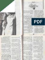 Hisar e Yar Se Hisar e Raat Tak by Mehwish Iftikhar