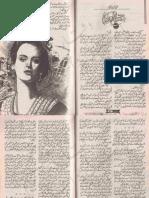 Ho Tamana Aur Kia by Mehwish Iftikhar