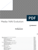 vnx.su-kaptur-2016-media-nav-manual.pdf