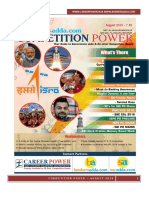 Competition_Power_Aug_2016.pdf