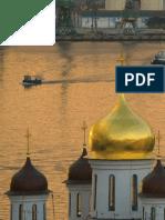 Santa Rusia en La Habana Vieja