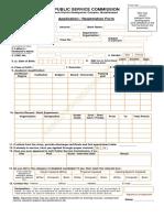 Application Form AJKPSC