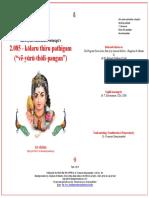 kolaru.pdf