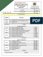 تصحيح الإمتحان الوطني الموحد للبكالوريا الدورة العادية 2011 مادة علوم المهندس شعبة العلوم الرياضية ب