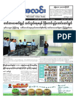 Myanma Alinn Daily_ 25 September 2016 Newpapers.pdf