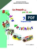 BD-3ème FR Tunisie