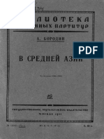 IMSLP380072 PMLP03599 Borodin Pocket Score