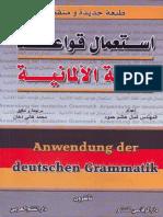 استعمال قواعد اللغة الألمانية-ketab4pdf.blogspot.com-.pdf