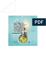 Para Entender Cambio Climatico - Marcelo G. Bormioli et alt.