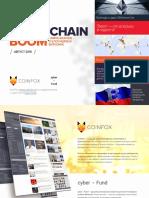BlockchainBoom4 Ru