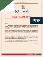 Hindi Pasaporte