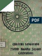 495. Chattha Sangayana 2500th Buddha Jayanti Celebrations