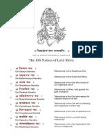 Shiva Stotra Namavali