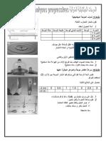 les-ondes-mecaniques-progressives.pdf