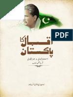 Iqbal Ka Pakistan - First 8 chapters