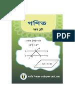 math 07.pdf