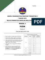 Skema Fizik Percubaan K1 F5 Kedah 2016 (5)