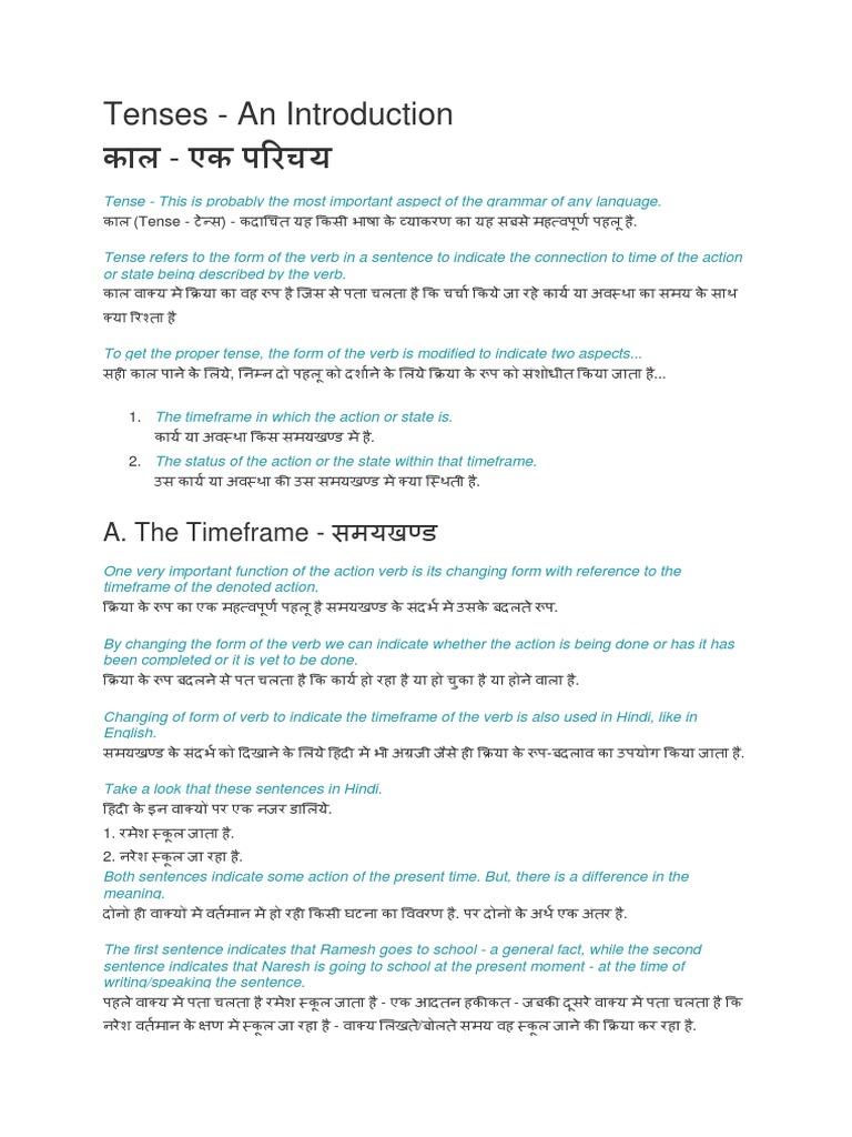 tenses pdf